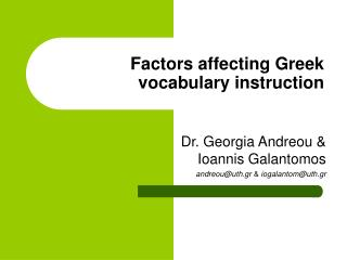 Factors affecting Greek vocabulary instruction