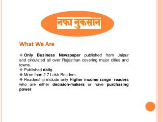 Nafanuksan Business & Corporate Hindi Newspaper