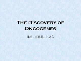 The Discovery of Oncogenes