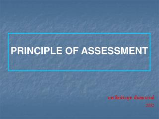 PRINCIPLE OF ASSESSMENT