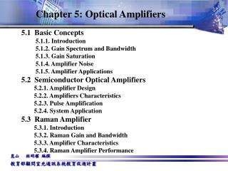 Chapter 5: Optical Amplifiers