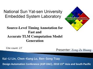 National Sun Yat-sen University Embedded System Laboratory