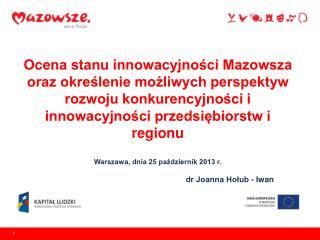 dr Joanna Hołub - Iwan