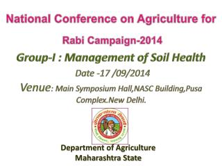National Conference on Agriculture for Rabi Campaign-2014
