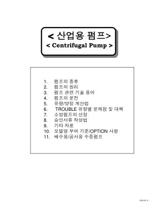 Download Section