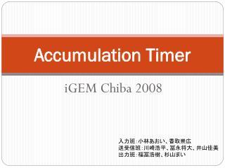 Accumulation Timer