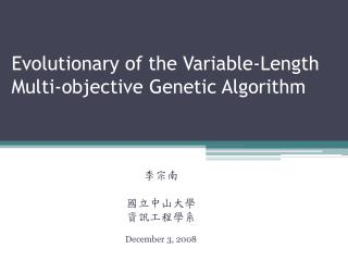 Evolutionary of the Variable-Length Multi-objective Genetic Algorithm