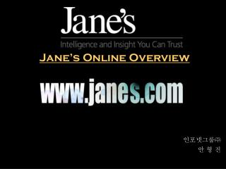 Jane's Online Overview