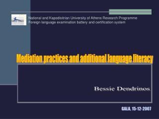Mediation practices and additional language literacy