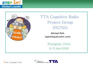 TTA Cognitive Radio Project Group (PG705)