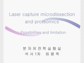 Laser capture microdissection and proteomics