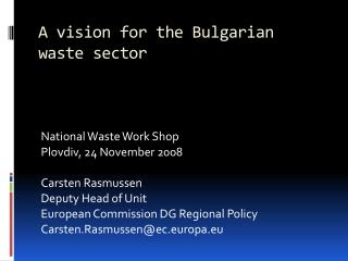 A vision for the Bulgarian waste sector