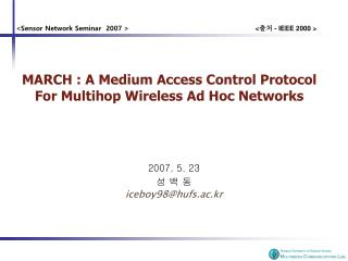 MARCH : A Medium Access Control Protocol For Multihop Wireless Ad Hoc Networks