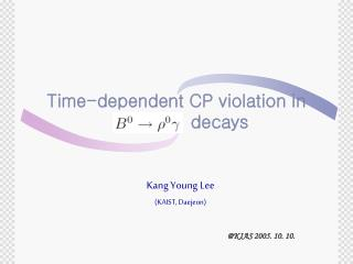 Time-dependent CP violation in decays