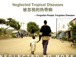 Neglected Tropical Diseases 被忽视的热带病
