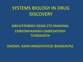 SYSTEMS BIOLOGY IN DRUG DISCOVERY