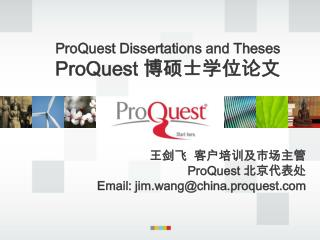 ProQuest Dissertations and Theses ProQuest  博硕士学位论文