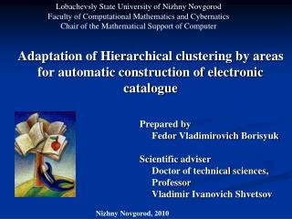 Adaptation of Hierarchical clustering by areas for automatic construction of electronic catalogue