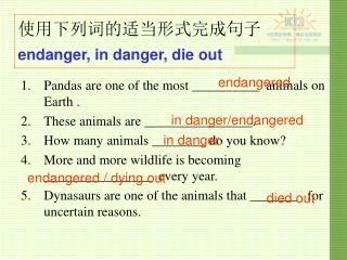Pandas are one of the most __________  animals on Earth . These animals are ________________.