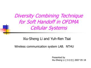Diversity Combining Technique for Soft Handoff in  OFDMA Cellular  Systems