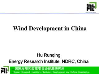 Wind Development in China