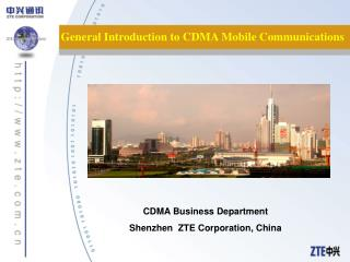 General Introduction to CDMA Mobile Communications