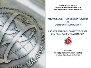 KNOWLEDGE TRANSFER PROGRAM