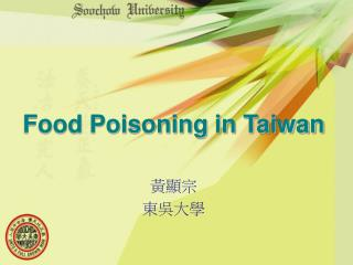 Food Poisoning in Taiwan