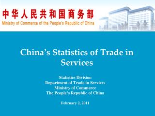 China ' s Statistics of Trade in Services