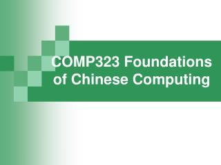 COMP323 Foundations of Chinese Computing