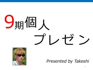 Presented by Takeshi