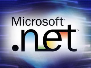 Архитектура на платформата .NET и .NET Framework