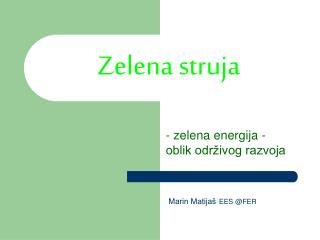 Zelena struja