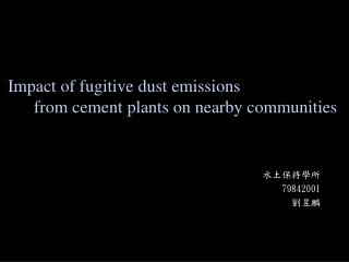 Impact of fugitive dust emissions        from cement plants on nearby communities