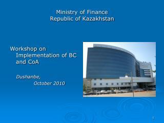 Ministry of Finance Republic of Kazakhstan