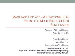 Match and Replace – A Functional ECO Engine for Multi-Error Circuit Rectification