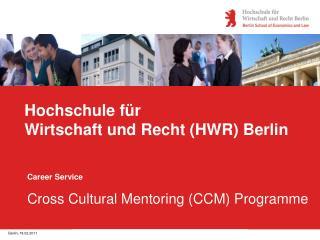 Hochschule für Wirtschaft und Recht (HWR) Berlin