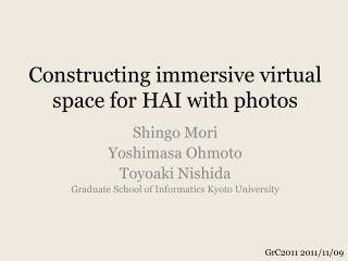 Constructing immersive virtual space for HAI with photos