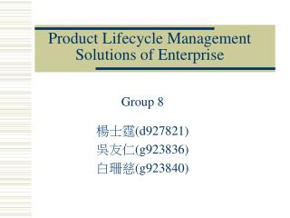 Product Lifecycle Management Solutions of Enterprise