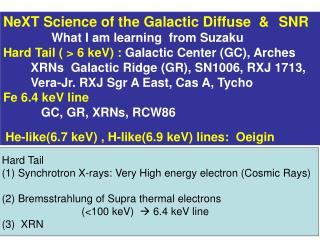 NeXT Science of the Galactic Diffuse & SNR What I am learning from Suzaku