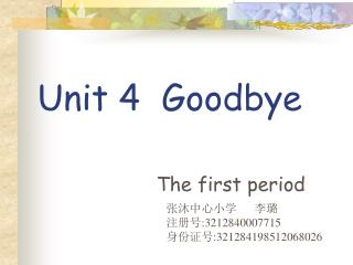 Unit 4  Goodbye