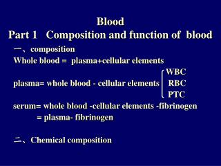 Blood Part 1   Composition and function of  blood