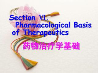 Section Ⅵ.     Pharmacological Basis of Therapeutics