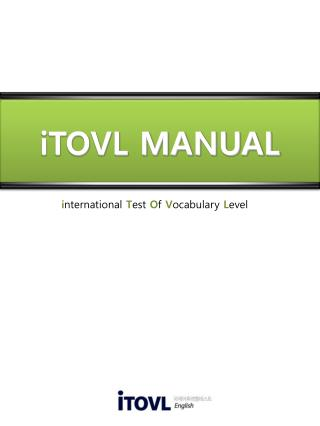 iTOVL MANUAL