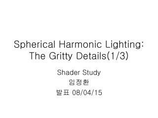 Spherical Harmonic Lighting: The Gritty Details(1/3)