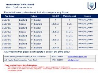 Preston North End Academy Match Confirmation Form