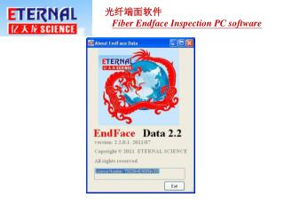 光纤端面软件 Fiber Endface Inspection PC software