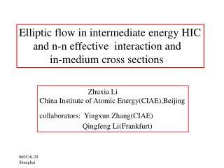 Elliptic flow in intermediate energy HIC and n-n effective interaction and