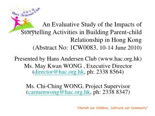 Presented by Hans Andersen Club (hac.hk)