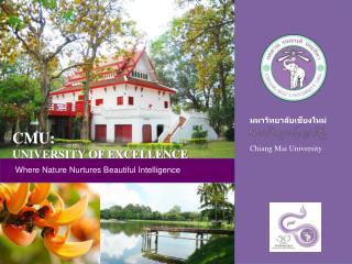 มหาวิทยาลัยเชียงใหม่ Chiang Mai University